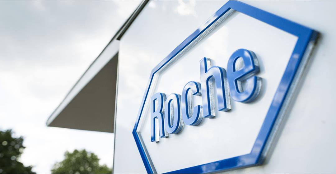 Développement d'un logiciel RH pour la société pharmaceutique Roche (CH)